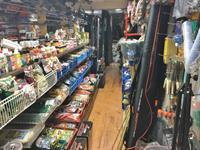 licenced angling gun store - 2