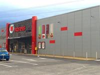 retail shop avignon - 1
